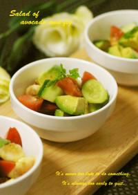 アボカドといちじくのサラダ