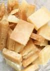 卵・乳・砂糖不使用 米粉のクッキー