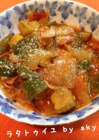完熟トマトで作る♡ラタトゥイユ♪美味い