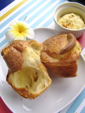 焼きたてふわふわ卵パン ★ポップオーバー
