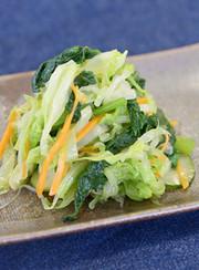 【給食レシピ】野菜たっぷりサラダの写真