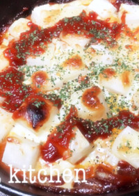 【簡単】スキレットで餅チーズ居酒屋風♡