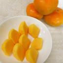 めっけもん♪柿を簡単に切る方法!!