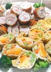 給料日前節約簡単☆野菜&卵のきんちゃく♪