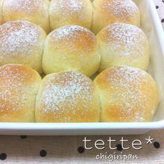 ホーローバットdeふわふわちぎりパン♡