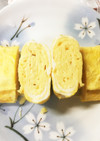 ☆お弁当の定番おかず 玉子焼きチーズ入☆