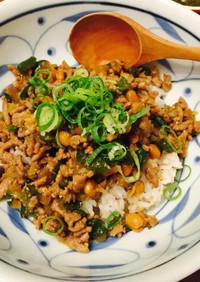納豆とひき肉と野菜のどんぶり