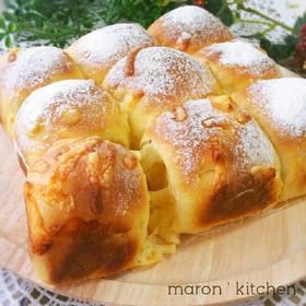 HB♡コーンとチーズのふんわりちぎりパン