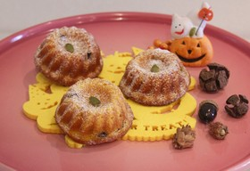 しっとりかぼちゃのミニクグロフ