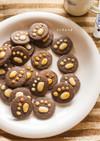 ぷっくり肉球☆アイスボックスクッキー