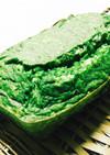 簡単☆小松菜バナナケーキ
