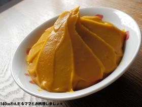 材料4つで簡単☆かぼちゃペースト