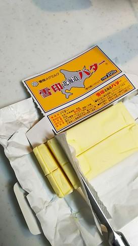 感動☆簡単☆バターの切り方