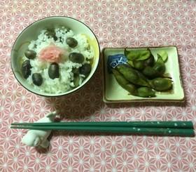 【京都丹波】ちょっと贅沢!和知黒枝豆ご飯