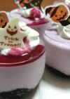 ハロウィン★レアチーズ風ヨーグルトケーキ