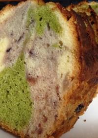 5色のマーブルパウンドケーキ