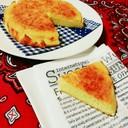 *ミックスチーズで簡単チーズケーキ*