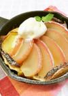 りんごのダッチベイビー