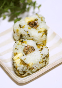 栄養抜群♡高菜チーズのよろこんぶおにぎり