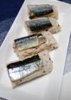 簡単!シャリたっぷり焼きさんま寿司