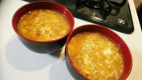 あったかトロトロの卵スープ