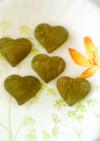 甘さ控えめ緑茶クッキー