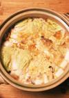 鶏胸肉と野菜の卵とじ雑炊