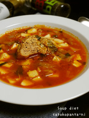 ダイエットにツナとお豆腐のトマトスープ♪の写真