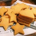 マーガリン100のさくさく型抜きクッキー