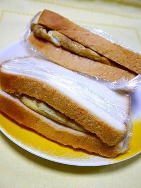 簡単はさみパン!マキマキカツ丼