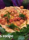塩麹とひよこ豆のフムス♡整腸・美肌・養血