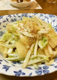 白菜と梨のうまうまサラダ♪