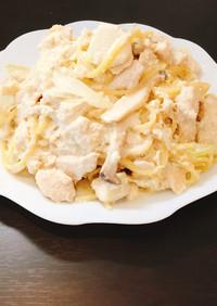 豆腐でつくる健康カルボナーラ