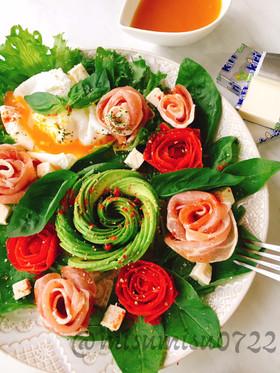 母の日アボカド生ハムトマトのローズサラダ