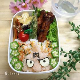 昭和アニメキャラ弁!キン肉マン