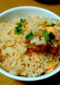 簡単鮭の炊き込みご飯❁