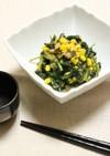 アサガオ菜(空心菜)のツナコーン和え