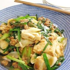 豆腐と豚ひき肉のねぎニラ味噌炒め