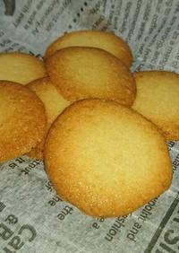 余った卵白で♪簡単ラングドシャ クッキー