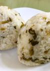 ☆博多辛子高菜 チーズ おにぎり