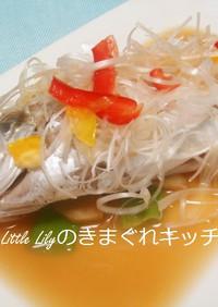いしもち(白身魚)の中華蒸し風