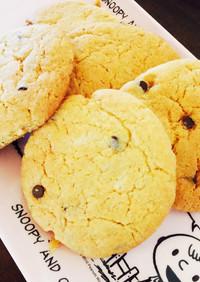 HMで簡単☆チョコチップクッキー