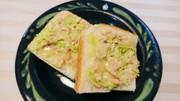 ツナキャベツトースト〈1歳~幼児食〉朝食の写真