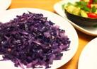 ご飯に合う!紫キャベツと玉ねぎの炒め物