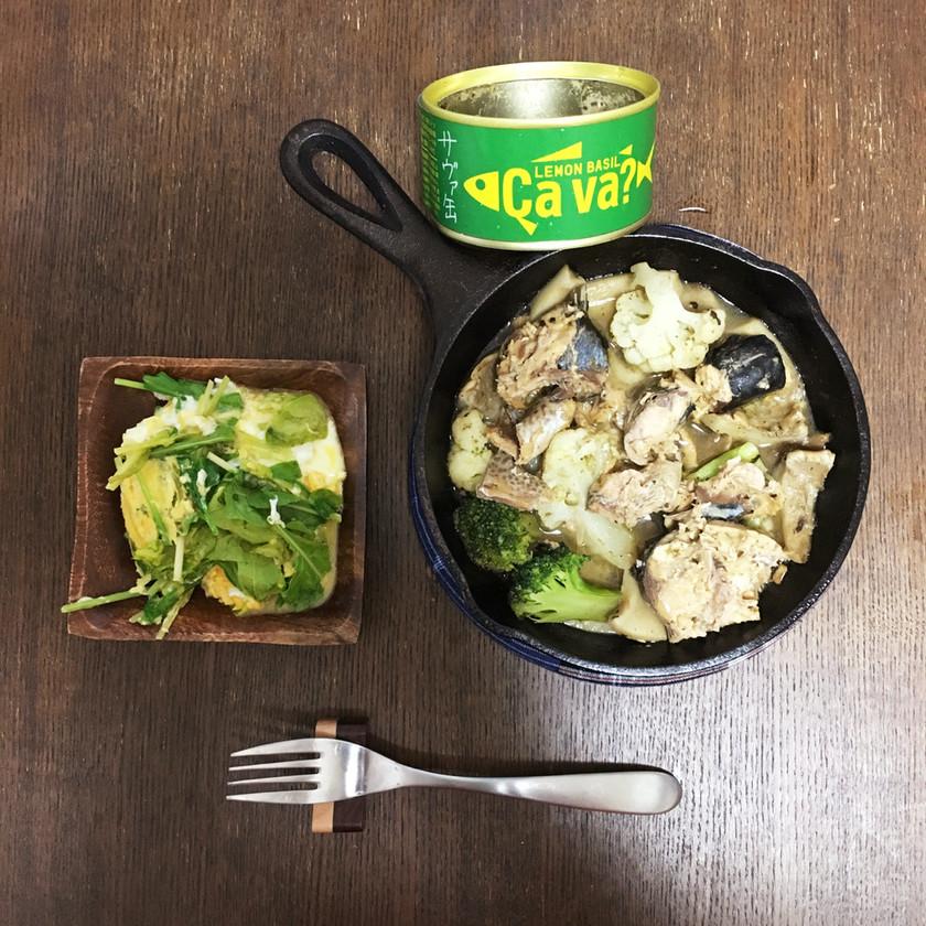 ★超簡単★低糖質★サヴァ缶野菜オイル煮