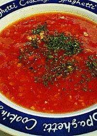 ガーリック風味DEトマトのスープ