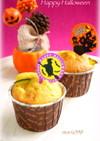 ハロウィン★かぼちゃのマフィン