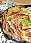 低糖質✾林檎と薩摩芋のスイーツグラタン✾