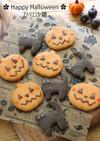 ハロウィン♪かぼちゃ&黒猫のクッキー