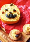 ハロウィン☆簡単かぼちゃクリームバウム